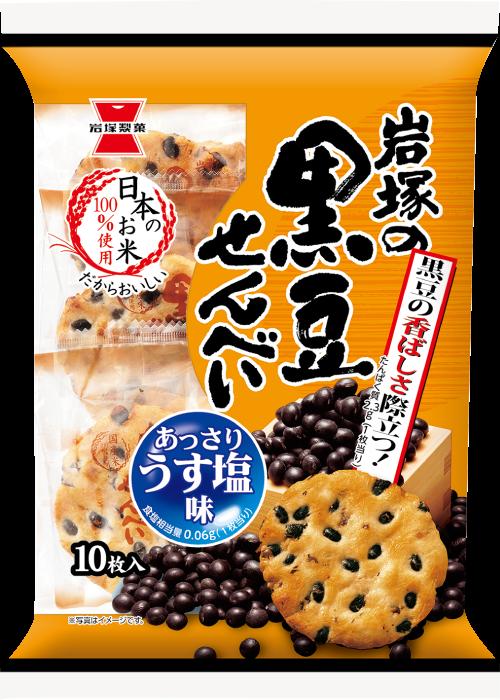 Iwatsuka Seika
